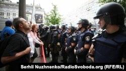 Противники «Марша равенства» в Киеве. 18 июня 2018 года