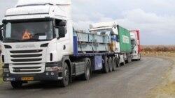 Туркманистон роҳро ба рӯи мошинҳои Тоҷикистон боз кардааст