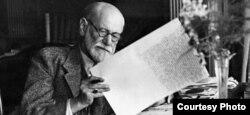 Зыгмунд Фройд