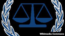 Эмблема Международного уголовного суда ООН в Гааге