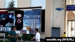Uzbekistan - poster of the film Dictator in Tashkent, 22May2012