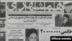 درویش پور:دولت خاتمی نه توانست فساد اقتصادی، دزدیها و شکافهای طبقاتی را مهار کند، و نه دربرابر اراده ولی فقیه ایستادگی کرد.