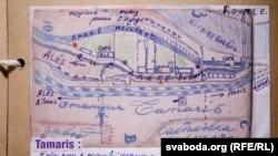 Мапа французького міста Алеси, намальована Алесем Сологубом з пам'яті