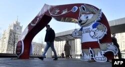 Арка к Кубку конфедераций в Москве