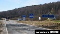 Наперадзе Беларусь. Шаша бяз транспарту