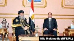 الرئيس السيسي مع زعيم الكنيسة القبطية في مصر