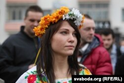 Дзень волі ў Менску. Салідарнасьць з Украінай. 25 сакавіка 2014
