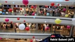 Mall-ul Kourosh din Teheran, 20 aprilie 2020