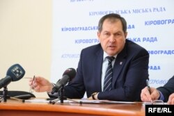 Міський голова Кропивницького Андрій Райкович