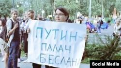 """Юлия Галямина (""""Яблоко) на пикете в Москве 3 сентября 2016 года"""