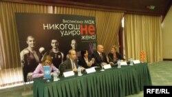 Прес конференција по повод кампањата против семејното насилство