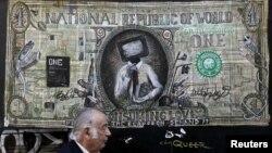 Граффити на стене в Афинах. Иллюстративное фото.