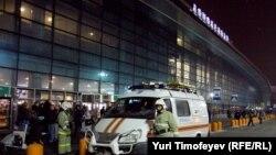 После взрыва в Домодедово, январь 2011 года