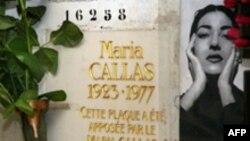 Надгробие Марии Каллас на кладбище Пер-Лашез в Париже