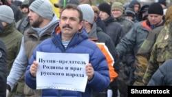 Иллюстрационное фото: Москва, 4 ноября 2016 года, акция российских националистов «Русский марш»