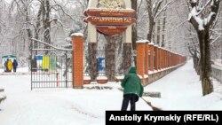 Симферополь, 7 января 2019 года.