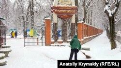 Симферополь, Крым, 7 января 2019 год