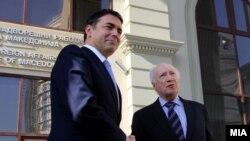 Međunarodni posrednik Metju Nimic i šef diplomatije Makedonije Nikola Dimitrov