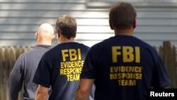 Agjentë të FBI