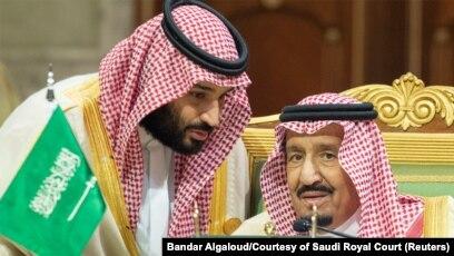 Adunarea site- ului Arabia Saudita)