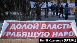 Митинг дальнобойщиков в Ярославле 26 ноября 2015 г.