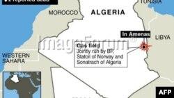 Vendndodhja e uzinës së gasit në Algjeri