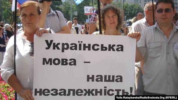 Акція на підтримку української мови у Дніпрі (архівне фото)