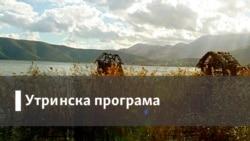 Мина Андреева за откажувањето на средбата Јункер - Груевски