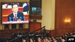 گردهمایی حزب کمونیست چین