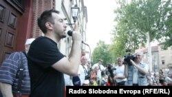 Protest u Varšavskoj ulici 2010. godine