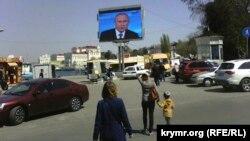 Трансляция «прямой линии» с Путиным в Севастополе, 2016 год
