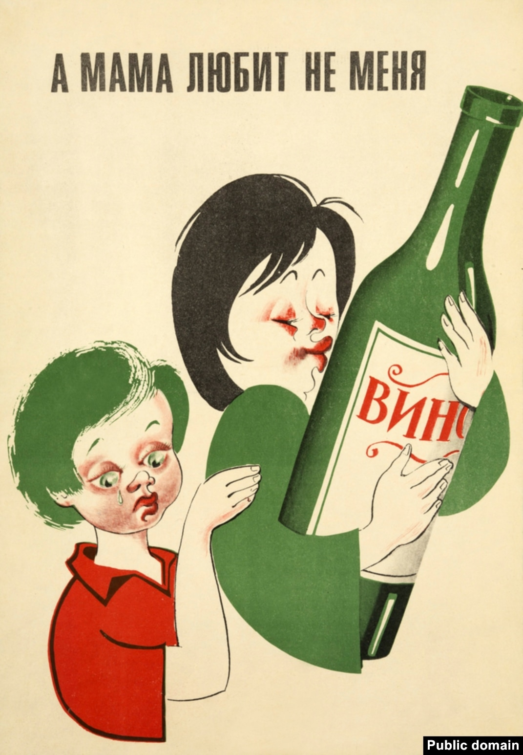 Not A Drop!' Seven Decades Of Soviet Anti-Alcohol Posters