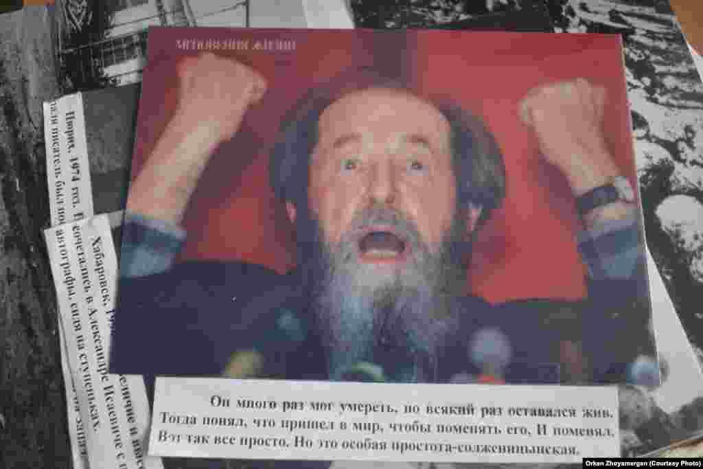 Фотопортрет Александра Солженицына в музее Экибастуза. 21 ноября 2012 года. (Фото Оркена Жоямергена)