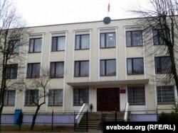 Берасьцейскі абласны суд