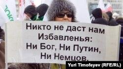 """На шествии """"За честные выборы"""" в Москве, 4 февраля 2012"""