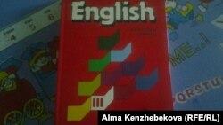 Учебник по английскому языку для четвертого класса. Алматы, 20 октября 2015 года.