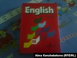 4-сыныпқа арналған ағылшын тілі оқулығы. Алматы, 20 қазан 2015 жыл.