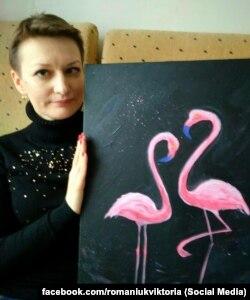 Вікторія Романюк з картиною «Фламінго»
