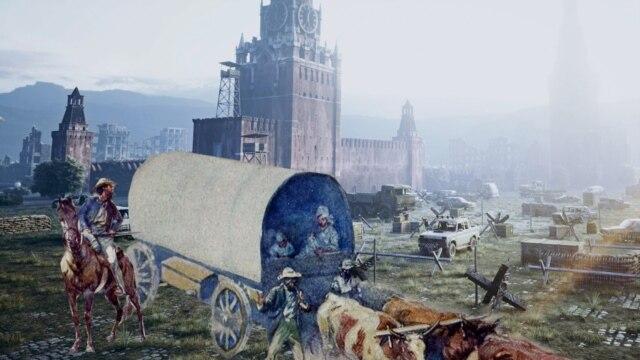 Буры, новые казаки Кремля