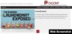 Одне з попередніх розслідувань OCCRP, що стосувалося російських офшорних схем
