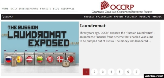 Одно из предыдущих расследований OCCRP, касающихся российских офшорных схем