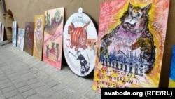 Галерэя карцін з палітычнай карыкатурай Пятра Ліньніка