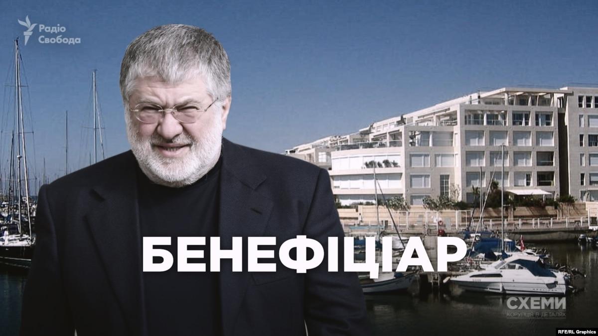 «Бенефициар»: кто посещает израильский офис олигарха Коломойского накануне 2-го тура выборов?
