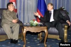 Владимир Путин и Ким Чен Ир во Владивостоке. 23 августа 2002 года
