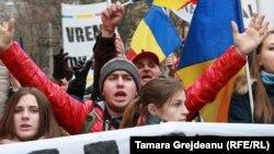 Ілюстраційне фото (акція за возз'єднання з Румунією, Кишинев, листопад 2015 року)