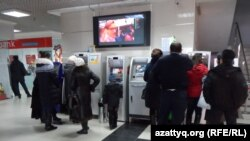 MIR cardholders will be able to withdraw money from 125 cash points across Kazakhstan. (file photo)