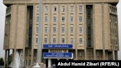 برلمان إقليم كردستان