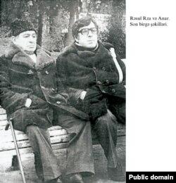 Yazıçı Rəsul Rza oğlu Anarla birgə