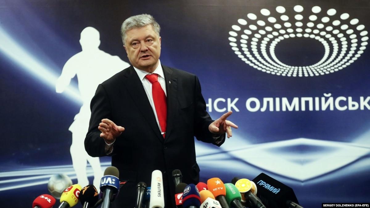 Порошенко буде чекати Зеленського на «Олімпійському» до 15:00
