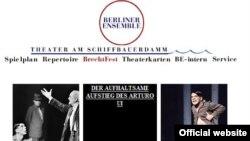 Спектакль Берлинер-ансамбля по пьесе Бертольда Брехта «Карьера Артура Уи, которой могло не быть» откроет фестивальную программу «Золотой маски»